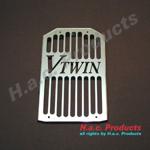 Radiator Cover Mean Streak 1500 / 1600 / Marauder 1600